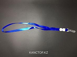 Ляньярды лента для бейджика широкая синяя
