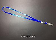 Ланьярды лента для бейджика узкая синяя