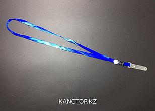 Лента для бейджика узкая синяя