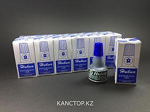 Чернила мастика Huhua синяя 30мл