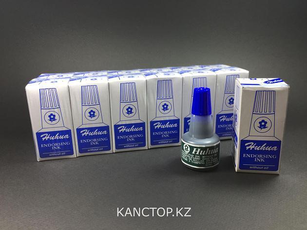 Чернила мастика Huhua синяя 30мл, фото 2