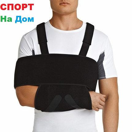 Ортез на плечевой сустав и руку Sibote, фото 2