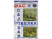 Побелка садовая ФАС (0,5 кг)