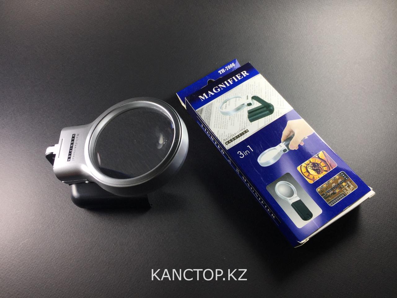 Лупа раскладная Magnifier с подсветкой 70 мм