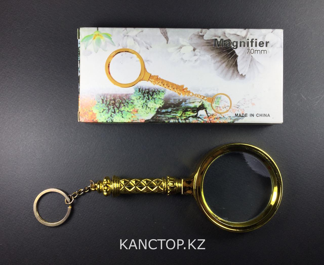 Лупа Magnifier с брелком позолоченная 70 мм