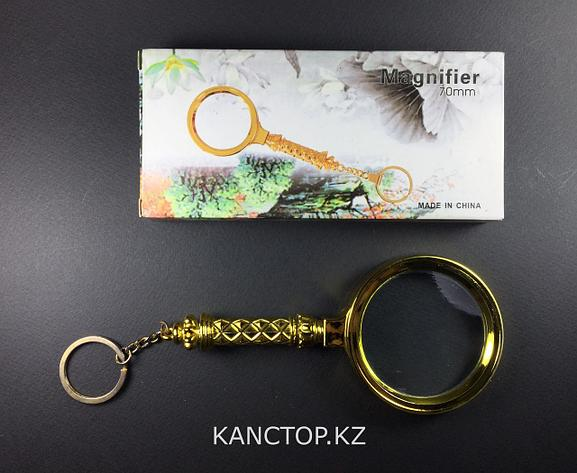 Лупа Magnifier с брелком позолоченная 70 мм, фото 2
