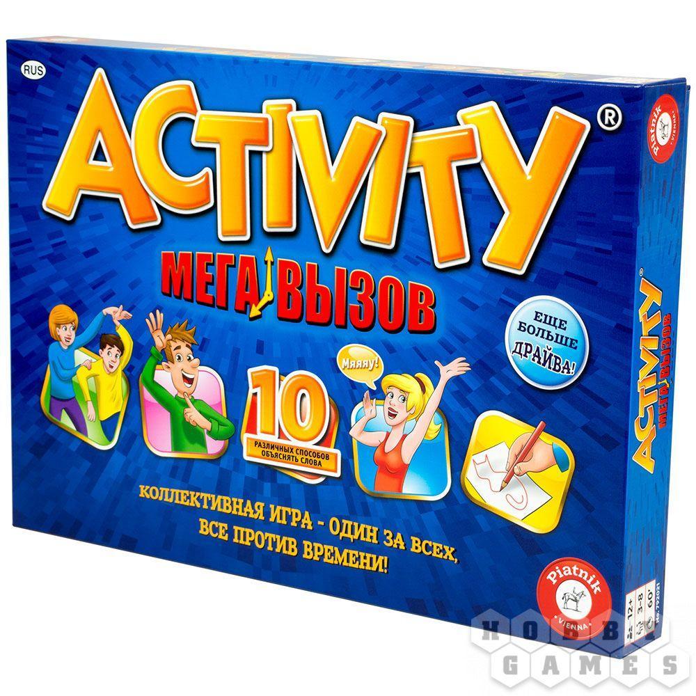 """Настольная игра: Activity """"Мега вызов"""", арт. 792021"""
