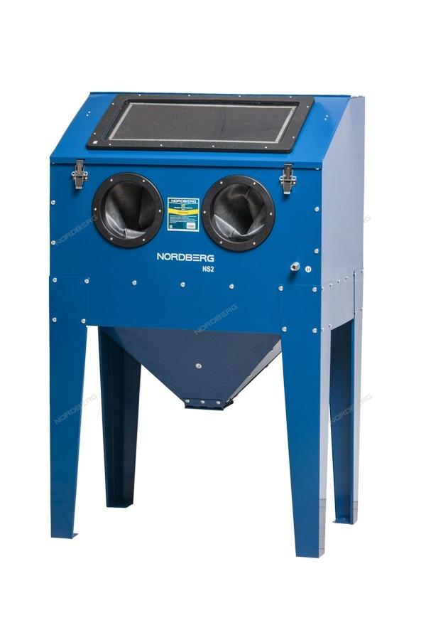 (NORDBERG) Камера пескоструйная NS2 фронтальная загрузка 220 л
