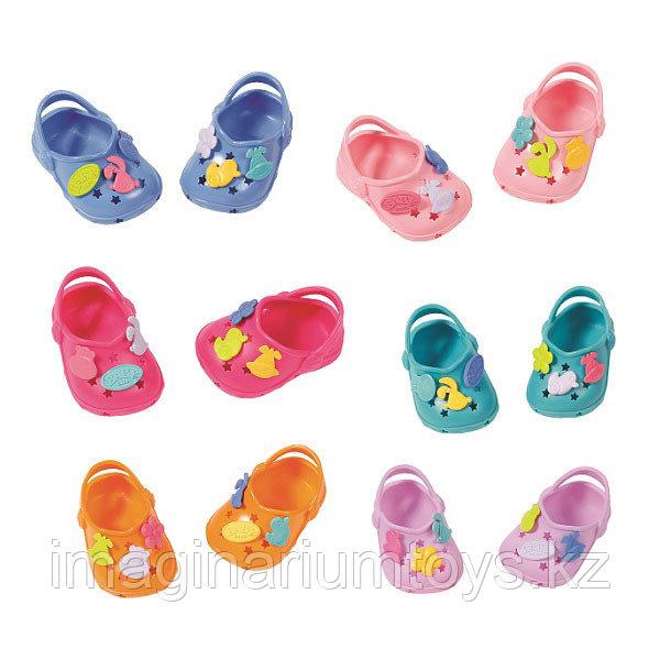 Обувь для кукол Беби Борн Baby Born модные кроксы