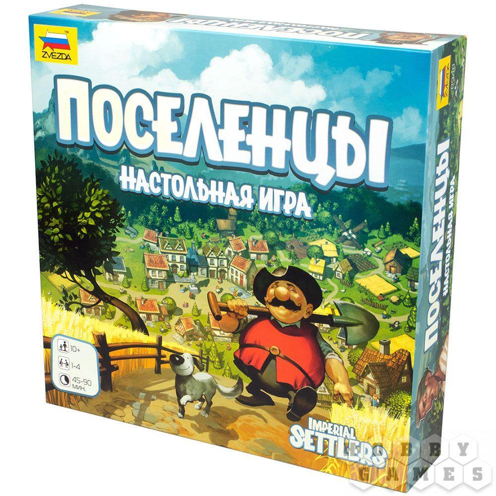 Настольная игра: Поселенцы