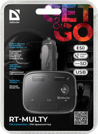Громкая связь в автомобиль с MP3-плеером и модулятором FM Defender RT-Multy [Bluetooth/USB/SD/FM/LCD-дисплей], фото 2