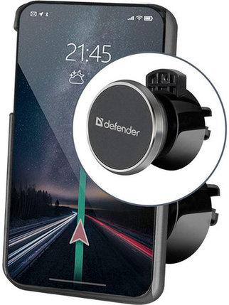Держатель для телефона с магнитом на решётку вентиляции Car holder DEFENDER, фото 2