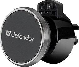 Держатель для телефона с магнитом на решётку вентиляции Car holder DEFENDER, фото 3