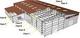 Изготовление металлоконструкций, стальных каркасов, легких металлоконструкций для быстровозводимых зданий, фото 6