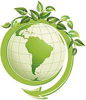Программа экологического мониторинга и контроля 2ТП - (Воздух)