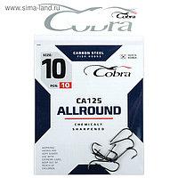 Крючки Cobra ALLROUND CA125-10, 10 шт.