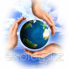 Обследование предприятия, выявление источников загрязнения атмосферы, фото 2