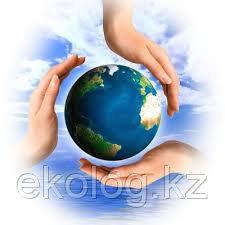 Обследование предприятия, выявление источников загрязнения атмосферы