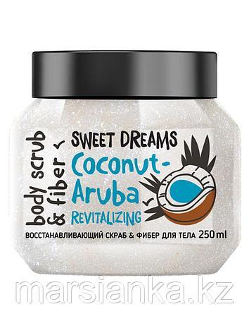 MonoLove / Скраб-фибер для тела восстанавливающий COCONUT-ARUBA (коко-волокно, коко-масло, коко-вода), 250 мл, фото 2