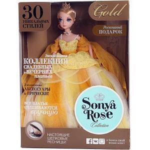 Куклы Соня Роуз, Sonya Rose