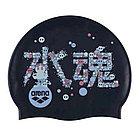 Arena  шапочка для плавания Poolish, фото 2