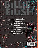 Billie Eilish. Настольная книга фаната, фото 3