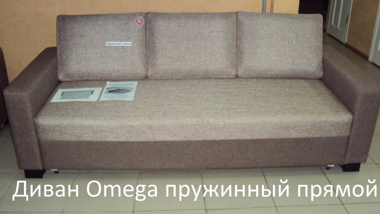 """Диван-кровати пружинные, ортопедические """"Omega - П3"""""""