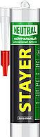 """Герметик STAYER """"MASTER"""" нейтральный силиконовый, прозрачный, 260мл"""