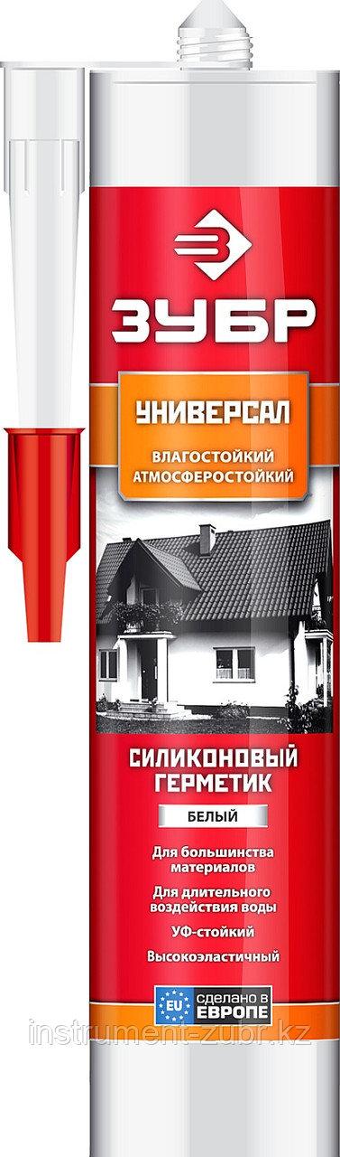 Герметик силиконовый ЗУБР белый, универсальный, 280мл