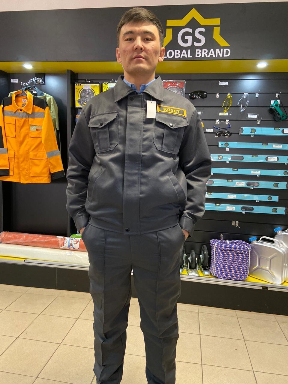 Одежда для охранника
