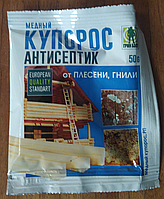 Медный купорос Грин Бэлт, 50 гр