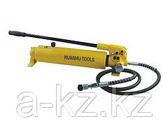 Насос ручной гидравлический TOR HHB-700A