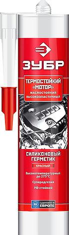 """Герметик ЗУБР силикон """"МОТОР"""". Переносит t +250 (+300град). Устойчив к пром маслам и смазкам, красный, 280 м, фото 2"""