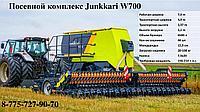 Посевной комплекс Junkkari W700