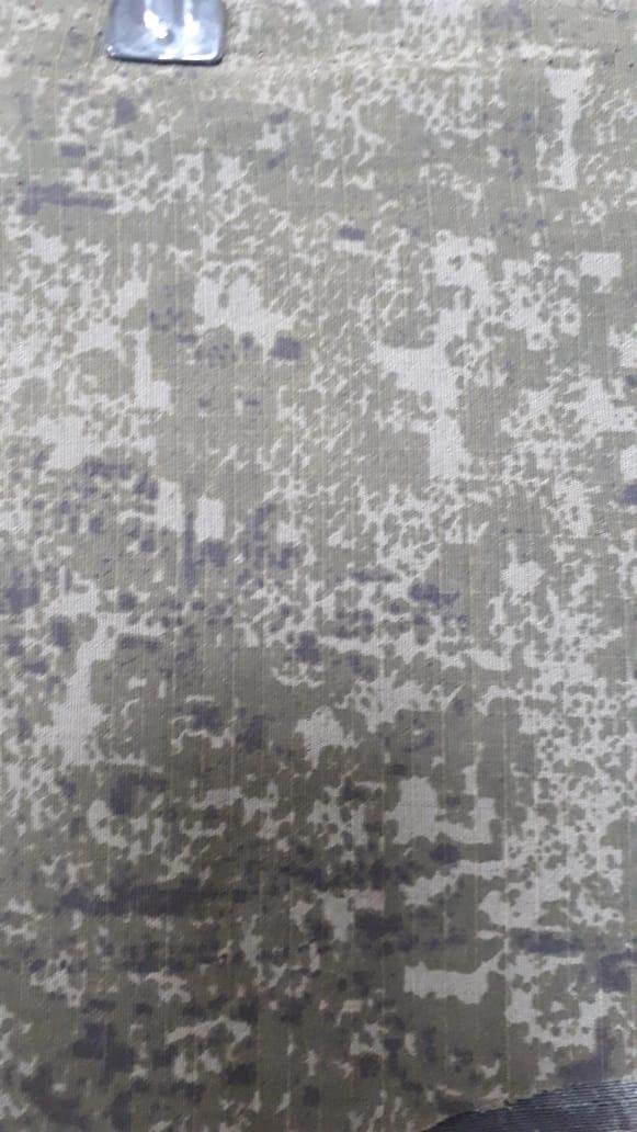 Китайская ткань камуфляжная. Китай. Кмф 7