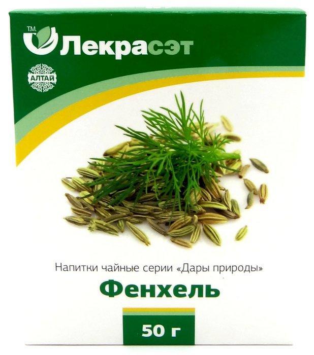 Фенхель, семена, 50 г