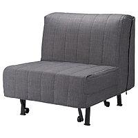 Кресло-кровать ЛИКСЕЛЕ Шифтебу темно-серый  ИКЕА, IKEA, фото 1