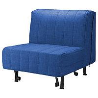 Кресло-кровать ЛИКСЕЛЕ Шифтебу синий ИКЕА, IKEA, фото 1