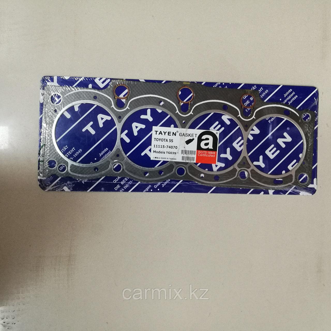 Прокладка ГБЦ CALDINA ST195