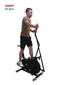 Орбитрек-лыжный тренажер до 100 кг.