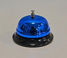 Настольный звонок на ресепшен металлический звонок ресепшн синий 6 см высота х 8.5 см диаметр (QJ125)