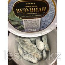 Везувиан камень, 10  кг ведро