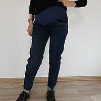 Джинсы для беременных , бойфренды , синий, размер 25,27,29