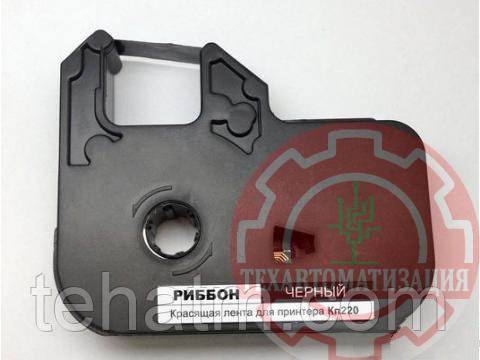 Красящая лента (риббон) для принтера КП 220 Рус, красная, 80 м Ribbon KP-220 RUS WITE
