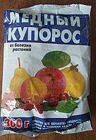 Медный купорос Техэкспорт, 300 гр