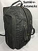 Сумка-рюкзак Diezel. 2 в 1. Высота 28 см,длина 56 см,ширина 31 см.