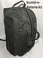 Сумка-рюкзак Diezel. 2 в 1. Высота 28 см,длина 56 см,ширина 31 см., фото 1