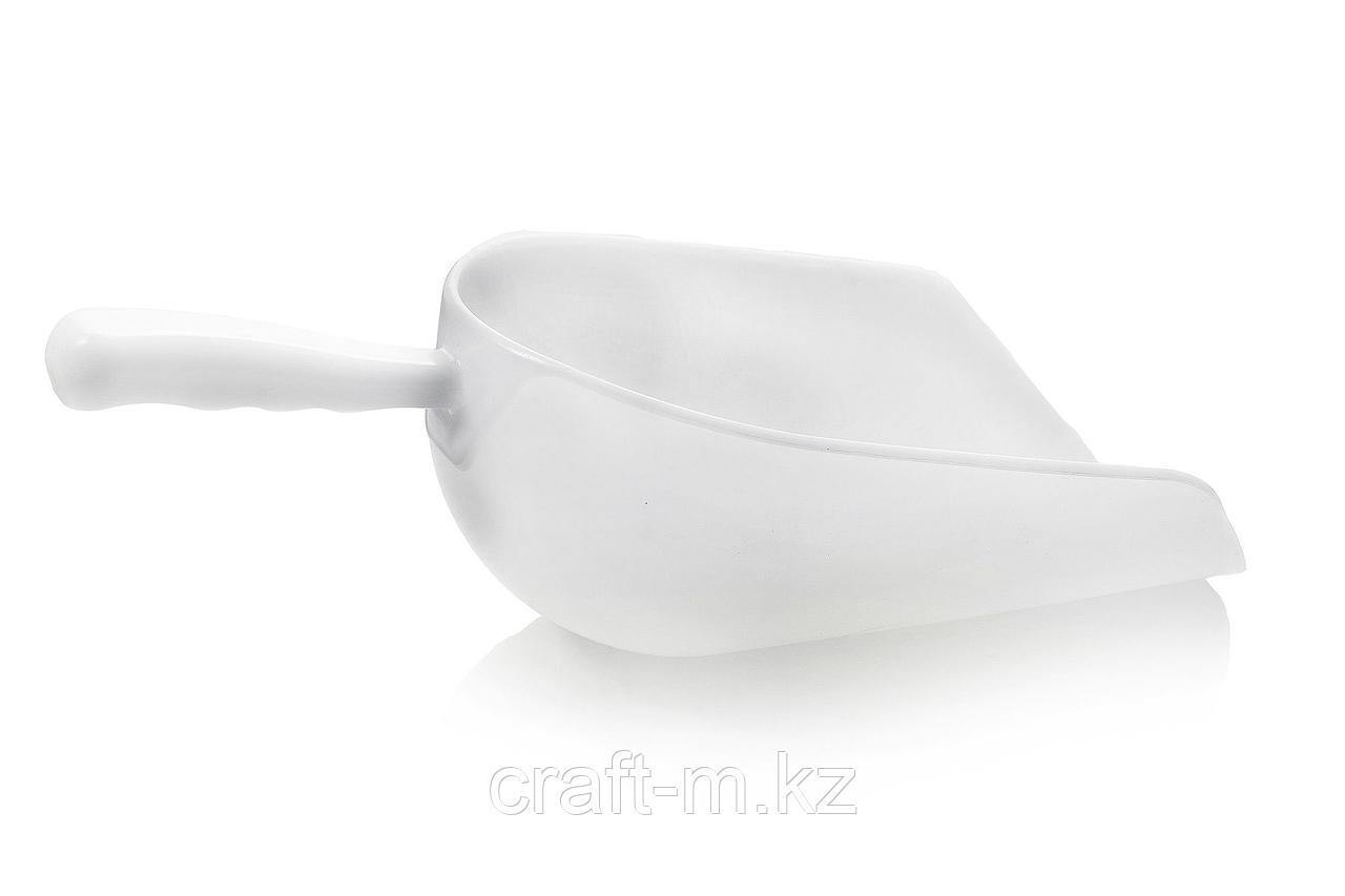 Лопатка-совок пластковый
