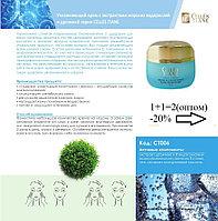 Увлажняющий крем с экстрактами морских водорослей и дрожжей серии «CELLÉS TIANE»