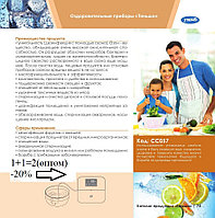 Электроприбор для очистки фруктов и овощей TQ-Z08 DICHO